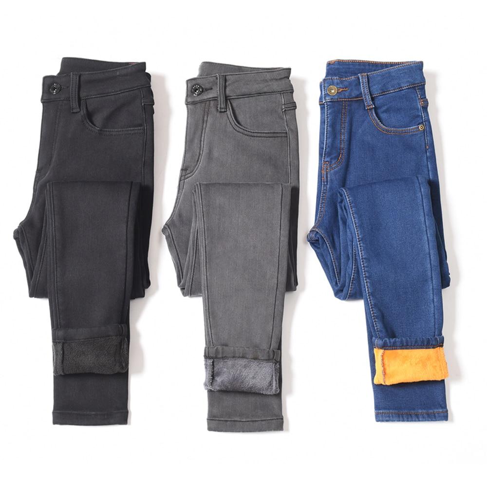 2018 nuevo invierno más terciopelo engrosamiento pantalones vaqueros de las mujeres de cintura alta elástico skinny jeans lápiz casuales de moda de algodón denim