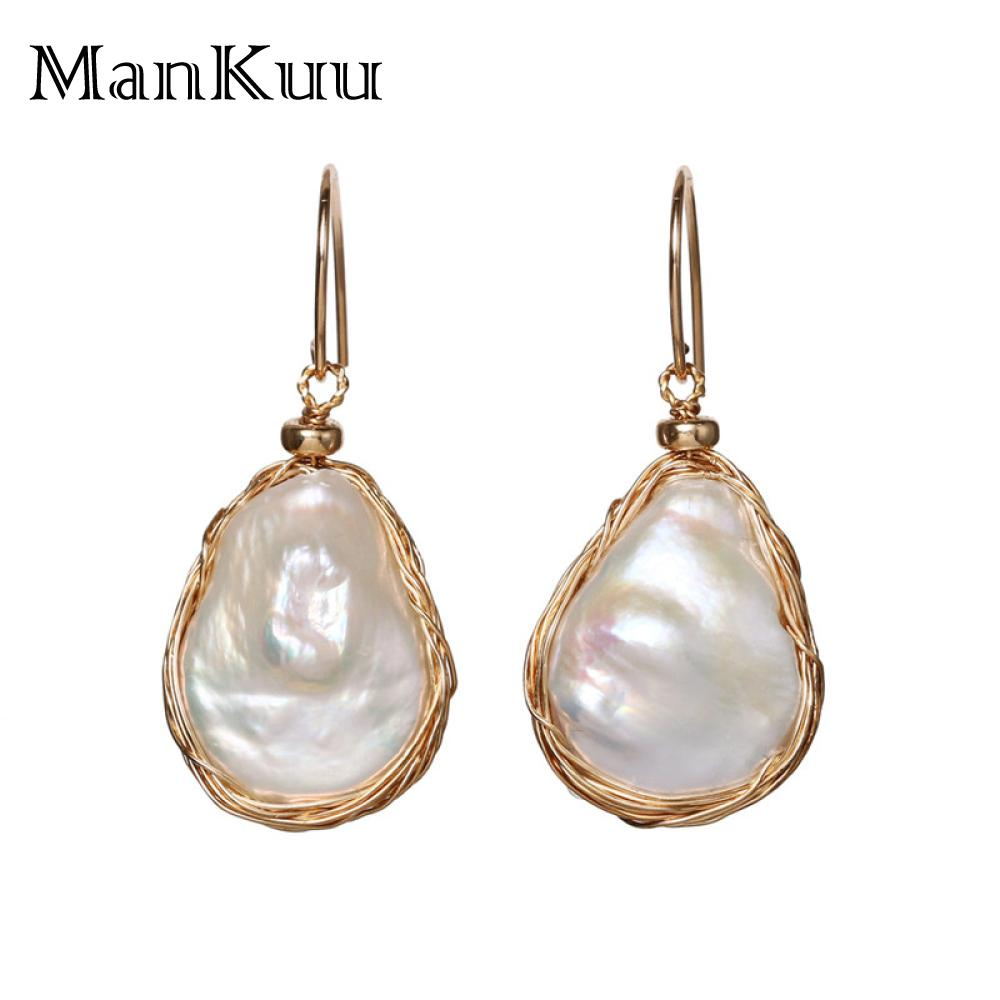 ManKuu Natural Water Drop Shape Freshwater Pearl Earrings 14K Gold Wire Wrap Earrings Baroque Pearl Drop Earrings For Women 2018 pair of retro rhinestone faux pearl petal shape earrings for women