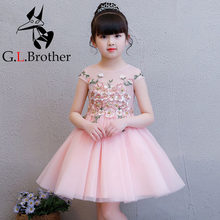 1-8 Years Pink Princess Dress Embroidery Flower Girl Dresses For Wedding Ball  Gown Kids Pageant Dress For Birthday Costume B141 e3c64fb2cdc7
