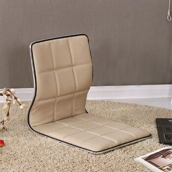 (4pcs/lot ) Floor Chair Japanese Legless Sitting Seat L Shape Tatami Chair Home Living Room Furniture Leather Tatami Zaisu Chair