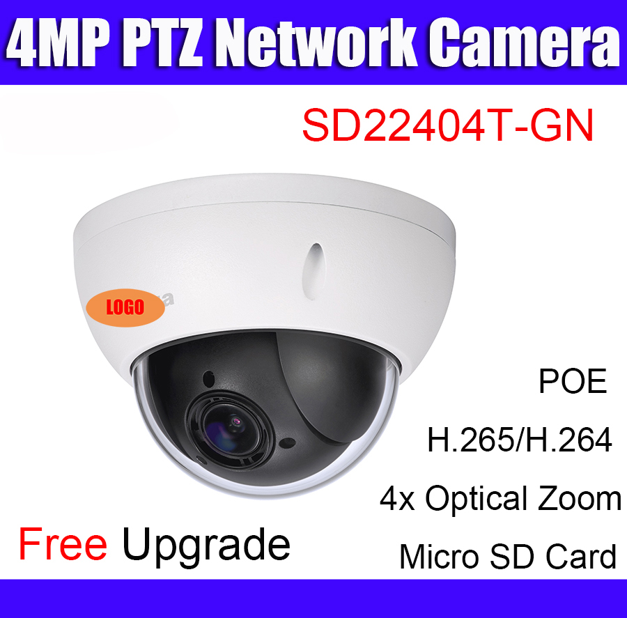 4MP SD22404T GN PTZ IP camera poe DH SD22404T GN 4x optical zoom PTZ Network Camera