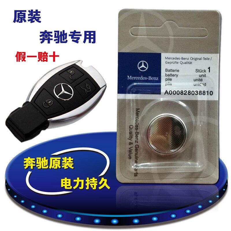 Aliexpress.com : Buy For Mercedes Key Battery Mercedes