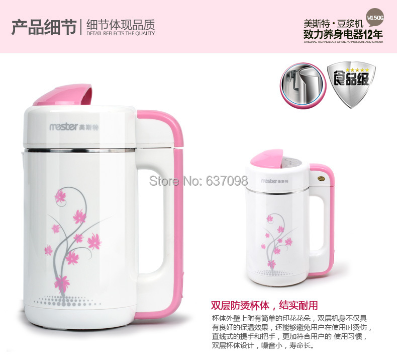 China Mester DJ08B-W15QG  Soybean Milk machine automatic 0.6L soy milk maker soymilk 600ml Stainless Steel free shipping home appliance