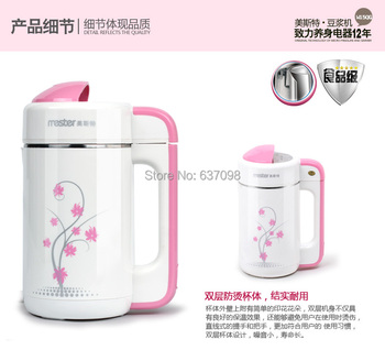 Mester DJ08B-W15QG household Soybean Milk machine 0.6L mini soymilk DIY soya bean milk maker Stainless Steel Milk shake juicer hand held soya bean milk refractometer 0 25