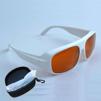 GTY 532nm, 1064nm Multi Wavelength Laser Safety Glasses,laser Protection Goggles Glassess Nd:yag Eye Protection Glasses - SALE ITEM Security & Protection
