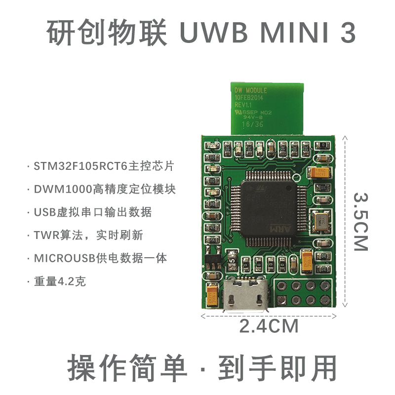 UWB Mini3 DWM1000 Based Positioning System Bilateral Distance Measurement Location And Location Personnel Positioning