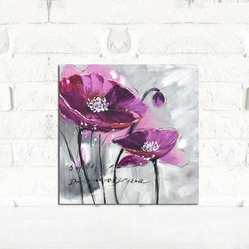 Hermosas Flores Floral LONA pared arte Foto impresión Cuadrado