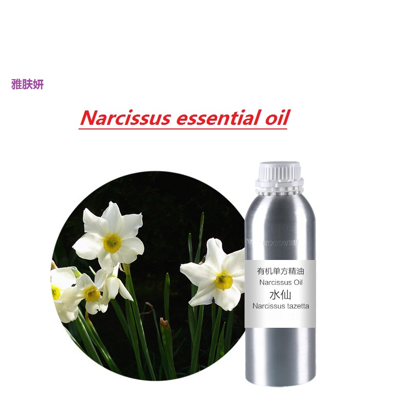 Cosmetics 50g-100g/ml/bottle vanilla essential oil base oil, organic cold pressed   skin care oil free shipping cosmetics 50g bottle chinese herb ligusticum chuanxiong extract essential base oil organic cold pressed