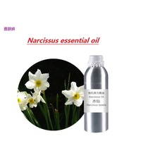 Cosmetics 50g 100g/ml/bottle vanilla essential oil base oil, organic cold pressed skin care oil free shipping