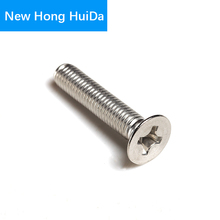 Phillips Flat Head Cross Recessed Screw Countersunk Thread Metric Machine Bolt 304 Stainless Steel M4 2pcs m4 200mm m4 200mm thread length 16mm 304 stainless steel dual head screw rod double end screw hanger blot stud