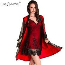 Lisacmvpnel 2016 Новый наивысшее волокна Дышащая мягкий халат + ночной рубашке женщин пижамы сексуальные кружева халат устанавливает элегантных женщин кардиганы