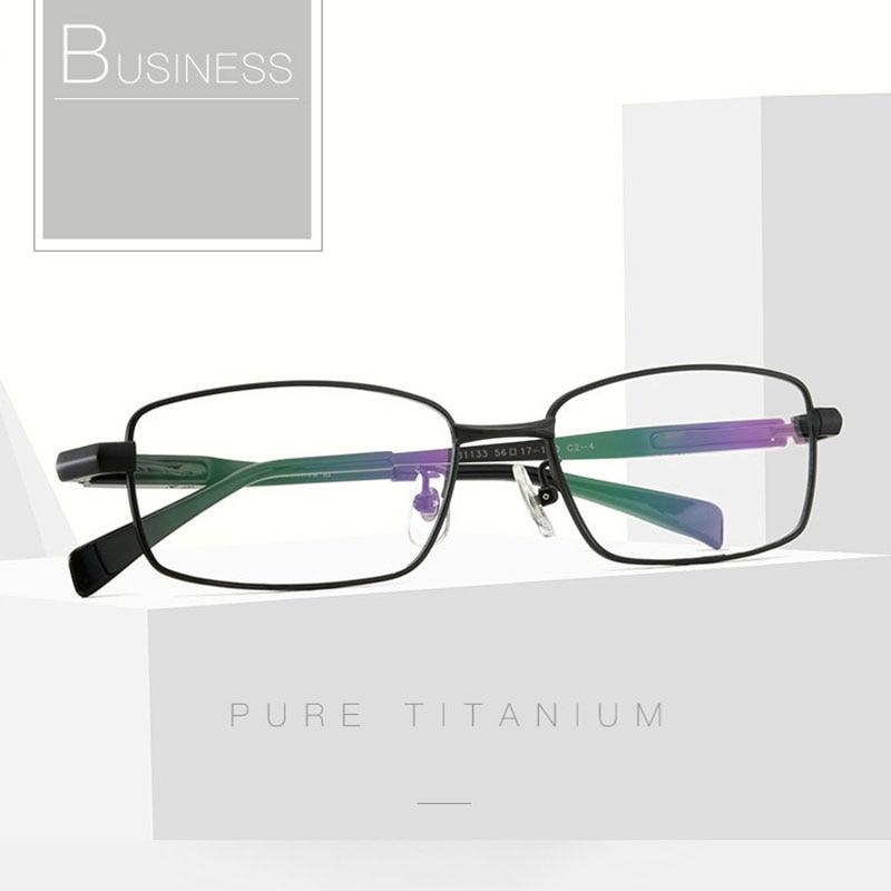 Reven Jate 8612 Titanium Full rim or half rim Reading Glasses Men Women Anti radiation Presbyopic