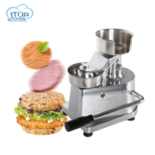 ITOP Hamburger Press 10cm 13cm Diameter Manual Patty Maker Stainless Steel Base with 500PCS Oil Paper