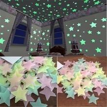 50 шт. 3D звезды светится в темноте наклейки на стену светящиеся флуоресцентные наклейки на стену для детей Детская комната Спальня Декор для потолка