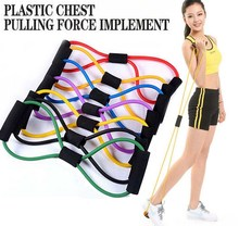 Resistance Training Bands Pulling Force Implement Tube Workout Exercise For Yoga 8 Type Body Building Fitness Equipment Tool