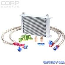 25 ряд охладитель моторного масла переселения комплект для BMW MINI нагнетателем Cooper S R56