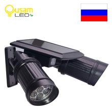 Solar Garden PIR Motion Sensor Light 14 LED Spotlights Powered led Street Lights Outdoor Security Lamp Super Bright