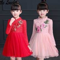 3 12Years Girls Pink Red Dress Spring Autumn Lace Layered Chinese Style Princess Dresses Qipao Traditional