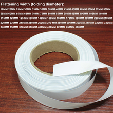 1kg Lithium battery heat shrinkable sleeve PVC plastic shrink film Battery DIY replacement package insulating sleeve film