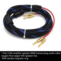 1 Pair 2.5M amplifier speaker 4MM banana plug audio cable oxygen free copper HiFi speaker line With double magnetic ring