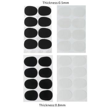 8pcs Treble/Alto/Tenor Sax Clarinet Mouthpiece Patches Pads Cushions 0.5mm 0.8mm