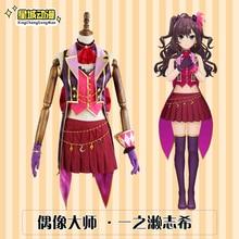 Popular Shiki Ichinose-Buy Cheap Shiki Ichinose lots from China ...