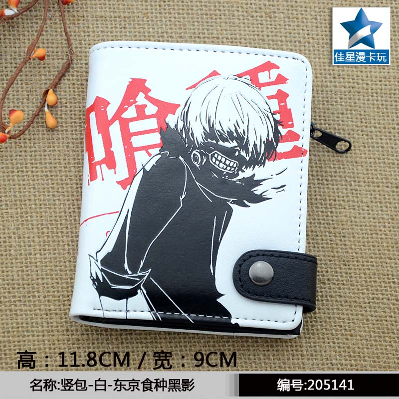 Black Kaneki Ken Of White Hair In Shadow PU Short Zero Wallet/Anime Tokyo Ghoul Coin Purse With Interior Zipper Pocket