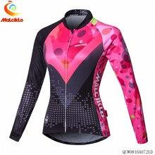 Women s Long Sleeve Cycling Shirt Lady Lightweight Sport Riding Clothing  Mountain Mtb Bicycle Clothes Team Bike 05fbb84cf