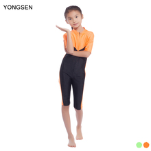 YONGSEN Muslim Swimwear Girls Modest Patchwork Full Cover Swimsuit Islamic Islam Swimming Wear Bathing Suit Burkinis