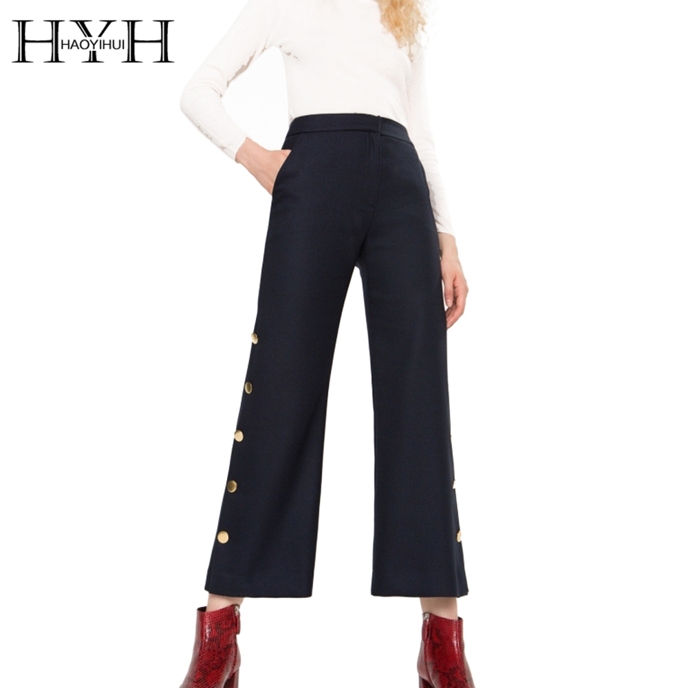 HYH HAOYIHUI Solid Blue Women Trousers Casual Brief Button Streetwear High Waist Pants Commuter Vintage Flare Pants