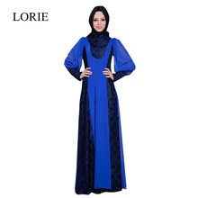 Fantasy islamic clothing for women royal blue lace long sleeve evening dresses 2016 muslim abaya dubai kaftan dress with scarf