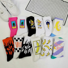 Korean style fashion Harajuku street hip hop socks unisex fun men's soc