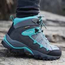 Clorts Женская водонепроницаемая походная обувь из коровьей замши, дышащая Уличная обувь для альпинизма, Нескользящие треккинговые кроссовки для женщин