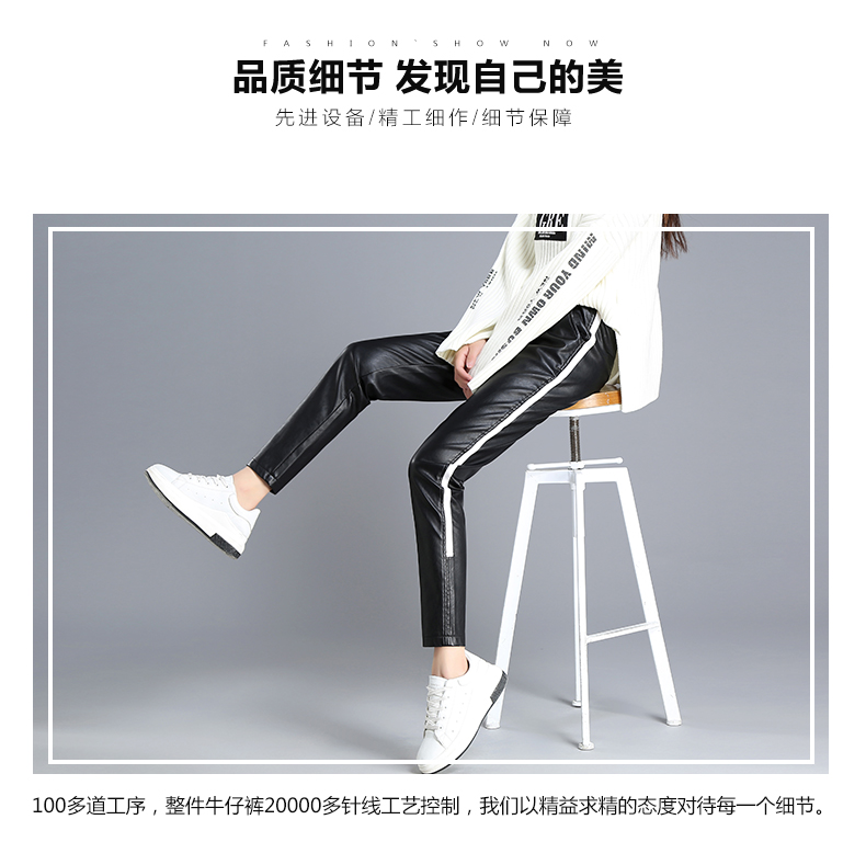 YUANXIANGPO Women's Vevet Leggings 9