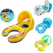 Мать и ребенок надувной плавательный круг поплавок съемный безопасности шторы бассейн manguitos piscina oyuncak brinquedo