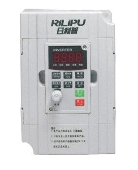 RILIPU Inverter VFD  Frequency Converter  RILIPU  free shipping 750W  220v   MiNi Common-use frequency converter