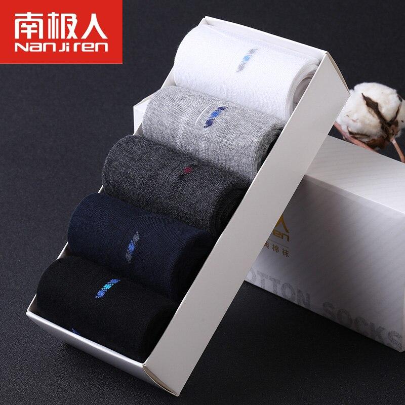 2017 New Mens Socks 100% Cotton 5 pairs/lot Solid Black Grey Socks Business in tube Socks Men Breathable Soft Cool Men Socks