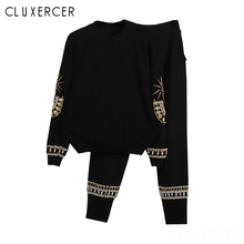 Autumn Winter Women Two Piece Set Knitted Beading Sequined Pullover Sweater And Pants Suit Casual Outfits 2 Tracksuit