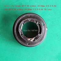 Used Original backseat Bayonet Mount Ring Repair For Nikon AF P DX Nikkor 18 55mm f/3.5 5.6G VR lens(Compatible VR lens)