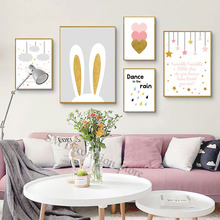 Kids Posters Kinderkamer Art Gold Cute Rabbit Pink Cartoon Nursery Girl Room Baby Pink Heart Kids Canvas Painting Art Unframed