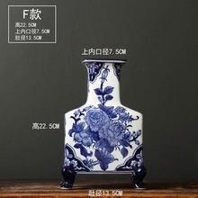 Jingdezhen Ceramics Aesthetics Blue and White Porcelain Flower Arrangement Vase Meat Plant Arrangemen