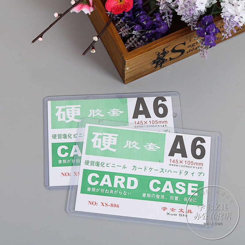 Back To Search Resultsoffice & School Supplies Capable Aluminum Work Card Tags Identification Card Label Work Permit Card Set Of Tags Breastplate Hang Rope Card Sets And To Have A Long Life. Labels, Indexes & Stamps