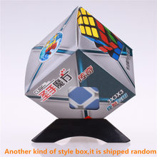 57mm Classic Toys Cube3x3x3 PVC Sticker Block Puzzle Magic Speed Cube Colorful Learning&Educational Puzzle Cubo Magico Toys