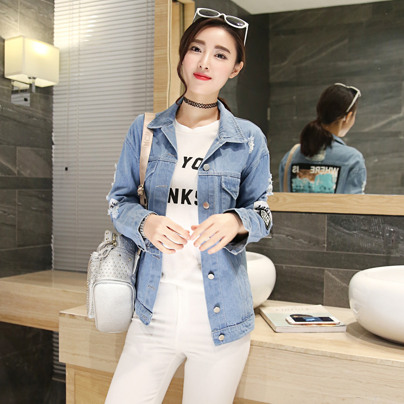 HTB1rtLksWSWBuNjSsrbq6y0mVXaS Women Frayed Denim Bomber Jacket Appliques Print Where Is My Mind Lady Vintage Elegant Outwear Autumn Fashion Coat Vangull 2018