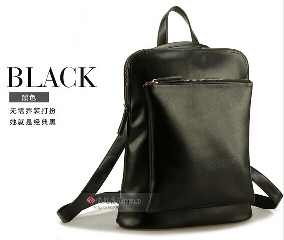 Famous Brands New 2014 Women PU Leather Backpack Travel Bags ...