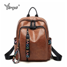 YBYT Backpack Women Pu Leather Fashion School Bags For Teenager Girls Casual Women Black Brown Backpacks Leisure Shoulder Bags female fashion leather student backpack women bags preppy style leisure backpacks girls school bags lady zipper shoulder bags
