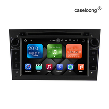 Android 7.1 Car DVD GPS for Opel Astra Vectra Antara Zafira Corsa car radio stereo tape recorder support 2G RAM bluetooth