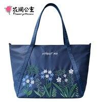 Flower Princess Brand Women Fashion Nylon Embroidery Shoulder Bag Women's Tote Bag School Teenage Girl Handbag Crossbody Bags