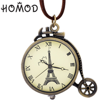 HOMOD Vintage Paris Eiffel Tower Pocket Watch Mens Around Chain Necklace Colorful Womens