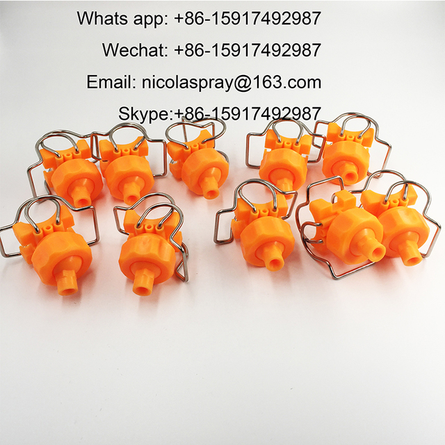 19966/26988 Series Adjustable ball clamp nozzle,Flat Fan nozzle,full cone nozzle, Double Clamp Clip eyelet Spray Nozzle